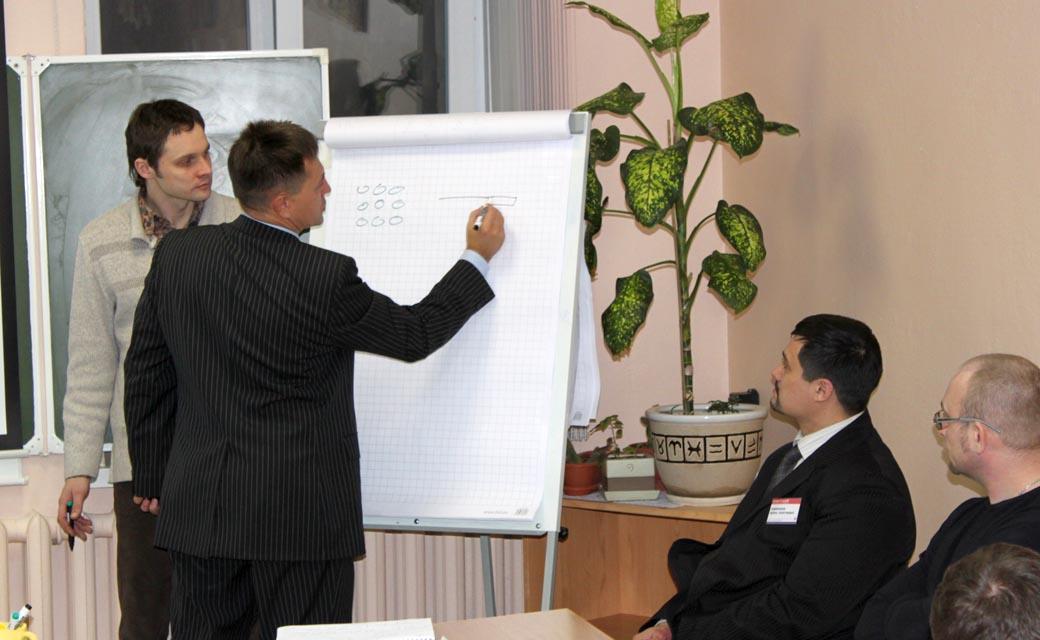 НГУ MBA 2011 - 02