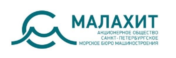 Малахит - лого