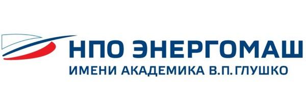 Энергомаш логотип_cr