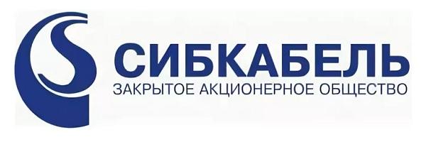 Сибкабель - лого
